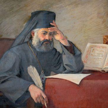 Fond de carte religioasă la Biblioteca Publică din Odobești
