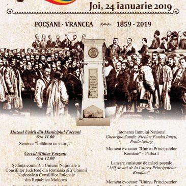 Manifestari 24 ianuarie Focsani